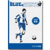 Cover of Chester fanzine Blue & White
