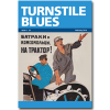 Cover of Ipswich Town fanzine Turnstile Blue
